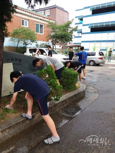 ▲ 환경정화활동을 하고 있는 청소년들