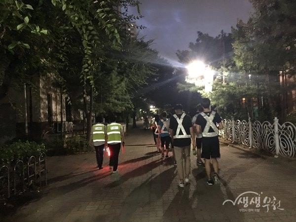▲ 상2동 청소년 자율방범대원들이 야간순찰활동을 하고 있다.