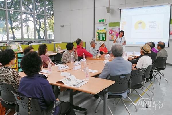 ▲ 치매환자 가족 지지 프로그램 '헤아림 가족교실' 운영모습