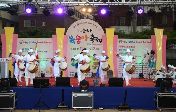 ▲ 지난해 '소사복숭아 축제' 모습