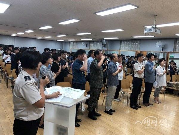 ▲ 부천시 상동 '청소년 우리마을 지킴이' 발대식