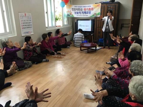 ▲ 경로당에서의 치매예방프로그램 진행 모습