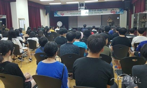 ▲ 2018. 중동 하계 청소년 자원봉사 마을학교