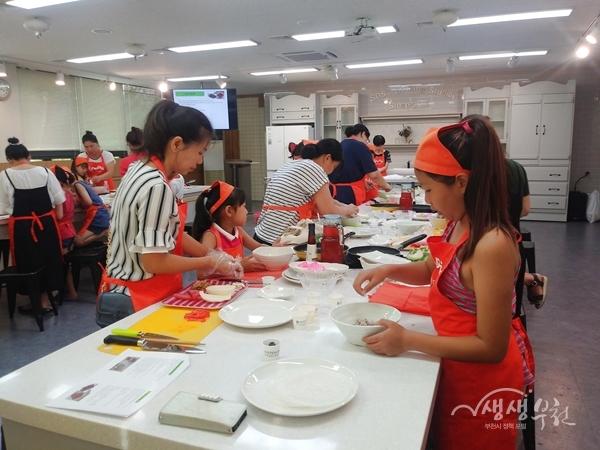 부천시, 식품 알레르기 예방 가족요리교실 운영