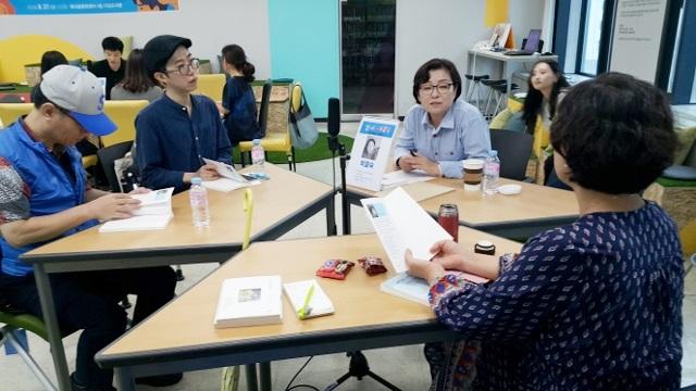 ▲ '사람 책'박종숙시인을 읽는 독자들