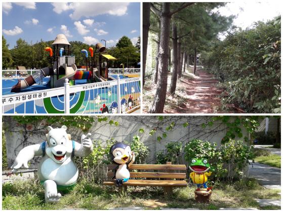 남부수자원생태공원 내 수경시설, 산책로, 포토존