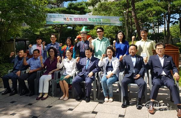 ▲ 「제6회 생태하천 학습문화 한마당」축제 개막식