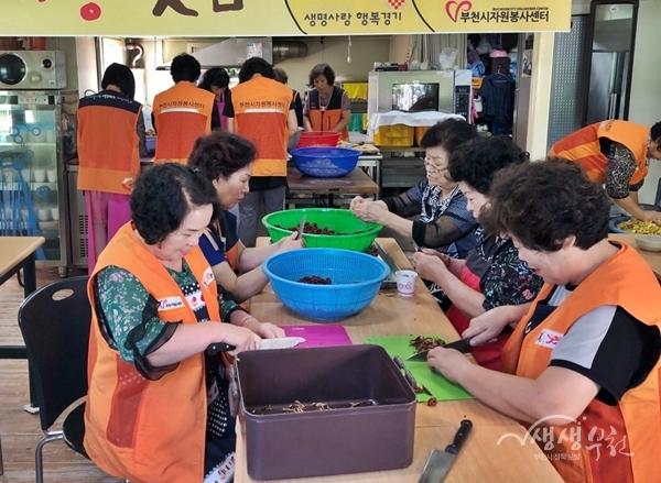 ▲ 중4동 자원봉사나눔터 생강 수제청 만들기 봉사활동