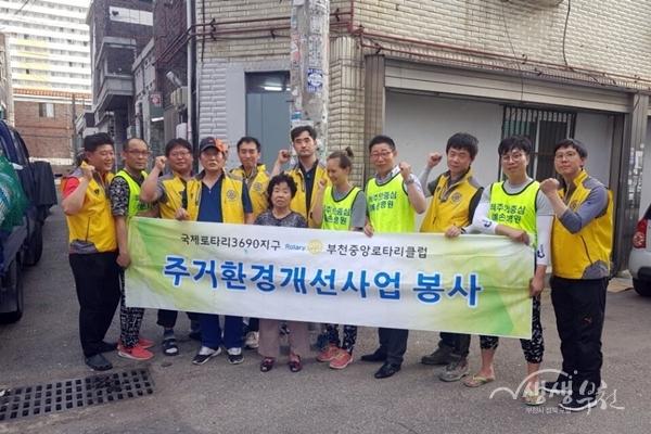 ▲ 사랑愛집수리 봉사 참여자들