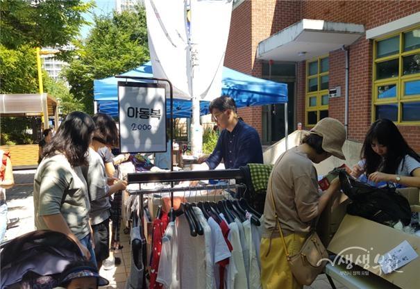 ▲ 상2동 지역사회 나눔문화 확산을 위한 플리마켓 성황리 종료