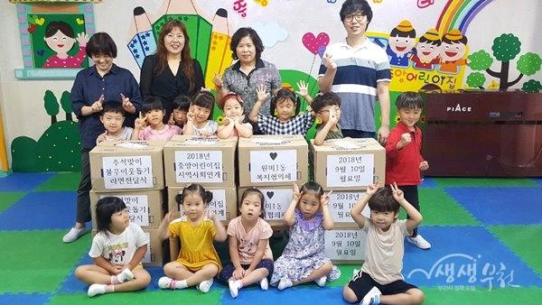 ▲ 부천 중앙어린이집, 원미1동 복지협의체에 라면10박스 전달