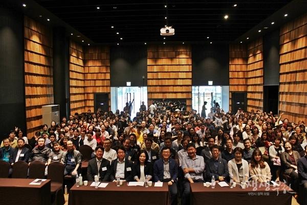 ▲ 제19회 사회복지의 날 기념행사에 참석한 사회복지 관계자들