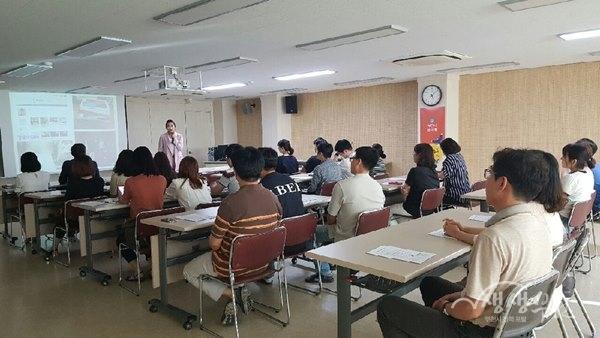 ▲ 원미1동 행정복지센터 직원 친절․청렴 교육