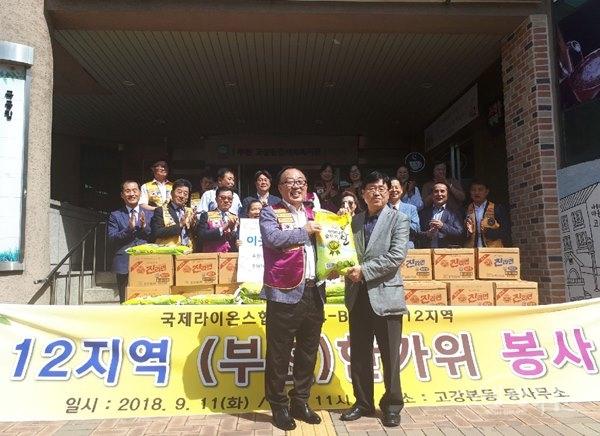 ▲ 국제라이온스협회 354-B지구 제12지역(부천) 추석맞이 후원 물품 전달