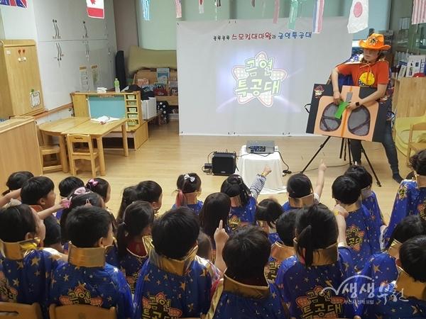 ▲ 부천의 한 어린이집에서 연극놀이형 흡연예방교육을 진행하고 있다.