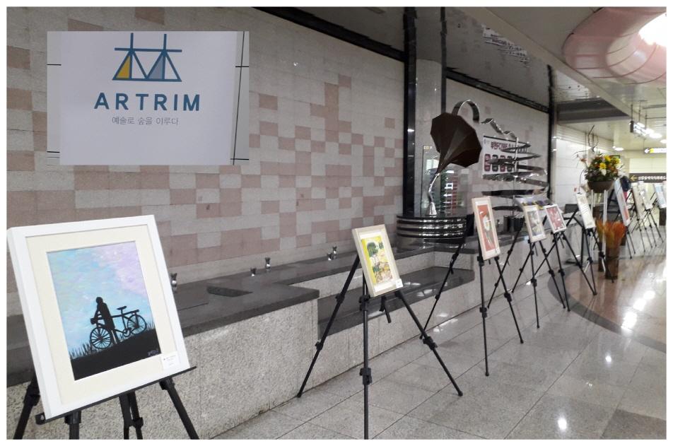 발달장애인 작가 그룹 '아트림' 전시회 전경(신중동역, 9월 13일)