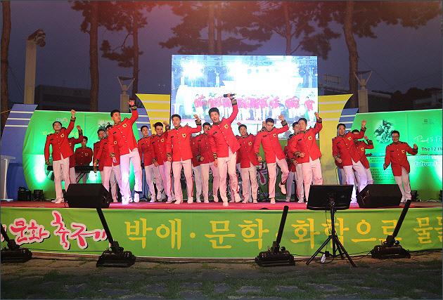 ▲ 제12회 펄벅문화축제 개막식