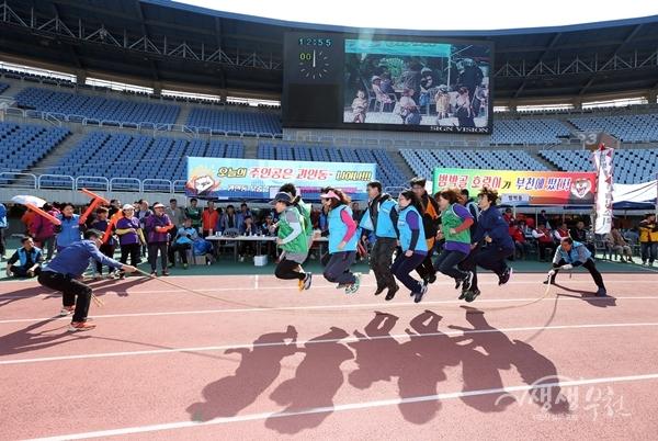 ▲ 부천시민화합한마당 체육대회