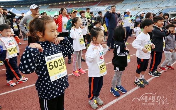 ▲ 복사골마라톤대회에 참가한 어린이들