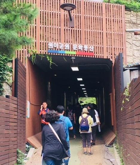 ▲ 원미공원 문학동산에 위치한 토끼굴