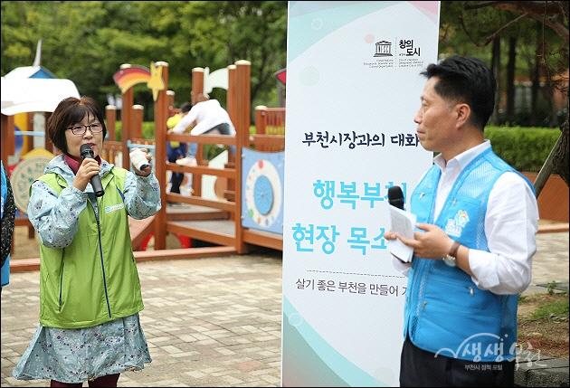 ▲ 시민과의 소통 대화 - 마을정원 만들기 현장