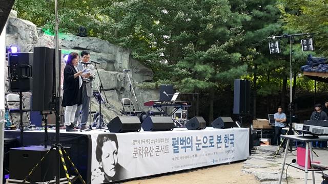 ▲ 펄벅소설을 소개하는 사회자(고경숙`최현규)