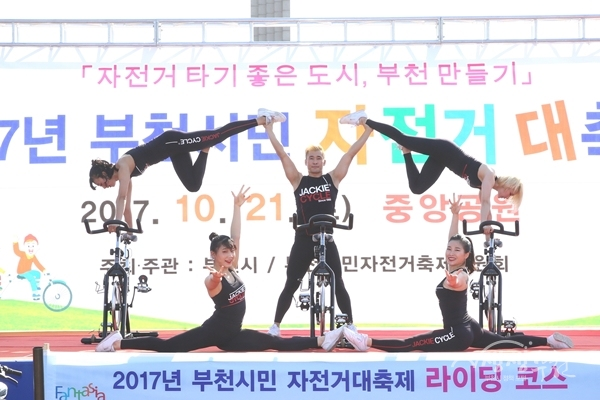 ▲ 지난해 열린 부천시민 자전거 대축제