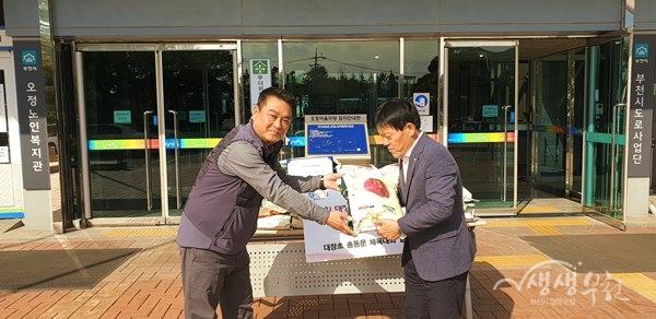 ▲ 대장초등학교 총동문회 사랑의 쌀 전달