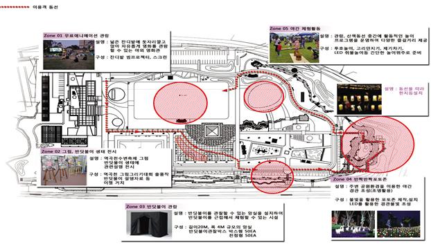 제1회 부천 남부수자원생태공원 반딧불이축제 행사 계획도
