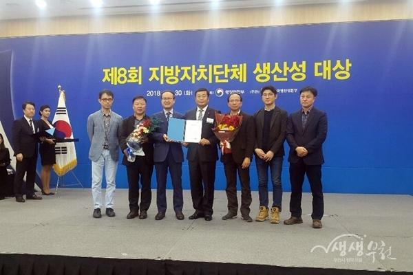 ▲ 부천시가 부천아트벙커B39로 지방자치단체 생산성 대상 우수사례 표창을 수상했다.