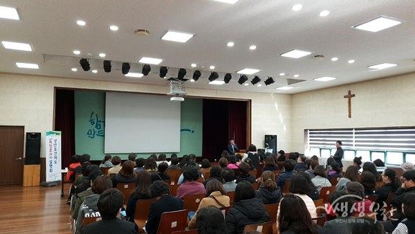 ▲ 부천시장애인종합복지관에서 진행된 성년후견인제도 설명회