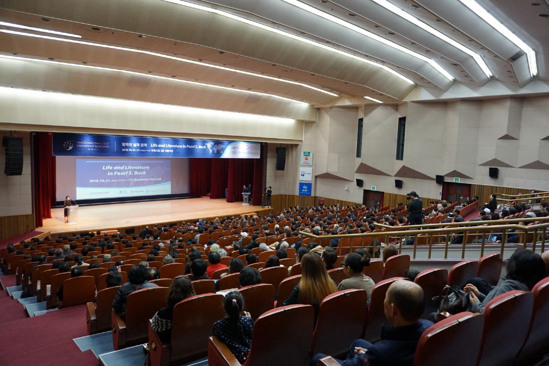 ▲ 부천펄벅국제학술대회에 참석한 시민 및 관계자들