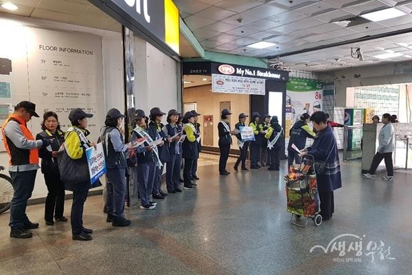 ▲ 제272차 '안전점검의 날' 안전문화운동 캠페인