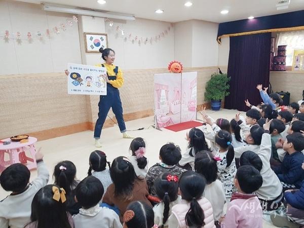 ▲ 부천의 한 유치원에서 진행된 올바른 손씻기 인형극 공연