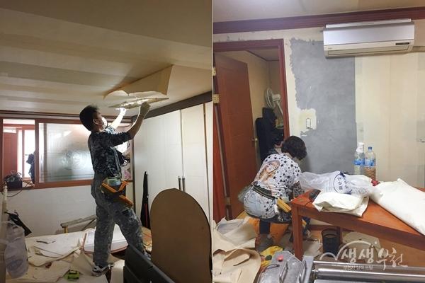 ▲ G-Housing 참여업체에서 재능기부로 집수리를 하고 있다.