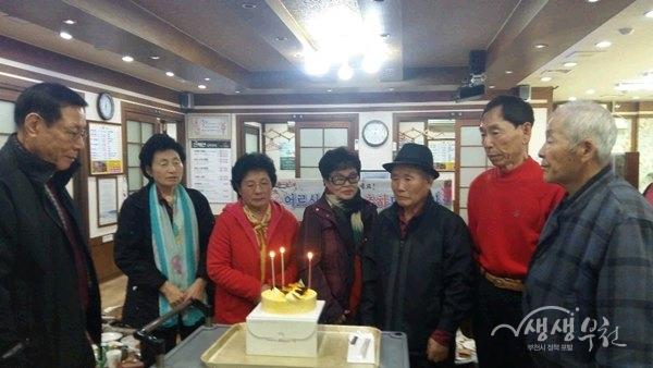 ▲ 중1동 복지협의체는 독거어르신들을 모시고 생일잔치를 진했다.