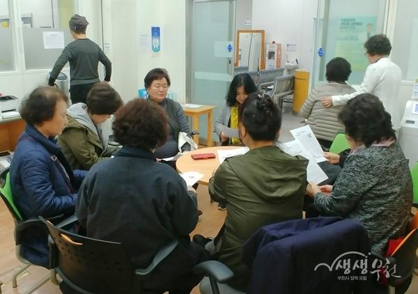 ▲ 오정보건센터는 원종1동 지역단체장 대상 겨울철 건강관리 교육을 실시했다.
