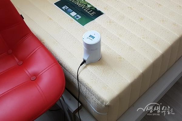 ▲ 침대 매트리스 라돈 측정 모습