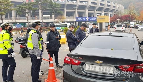▲ 부천시는 지난 7일 원미경찰서와 체납차량 합동단속을 실시했다.