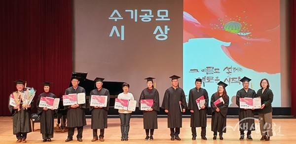 ▲ 제1회 부천인생학교 참여자 수기공모 수상자들