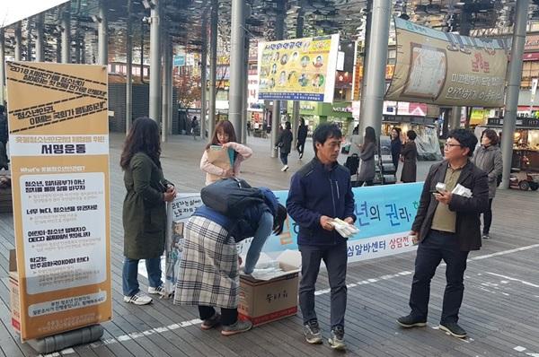 ▲ 청소년노동인권 '노랑' 활동 모습