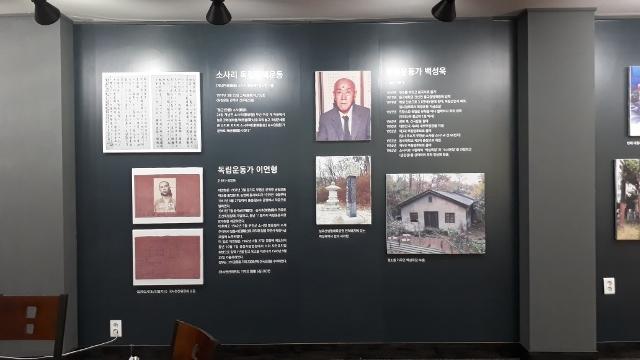 ▲ 소새마을역사관 내부 전경3