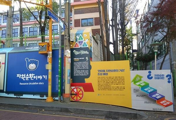 ▲ 원미동 자원순환 열차 이야기 종착역 모습