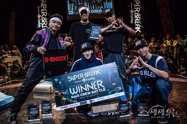 ▲ 가와사키시에서 열린 세계대회 슈퍼브레이크에서 우승한 진조크루