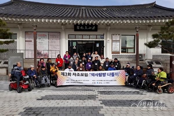 ▲ 다산문화관에서 단체사진