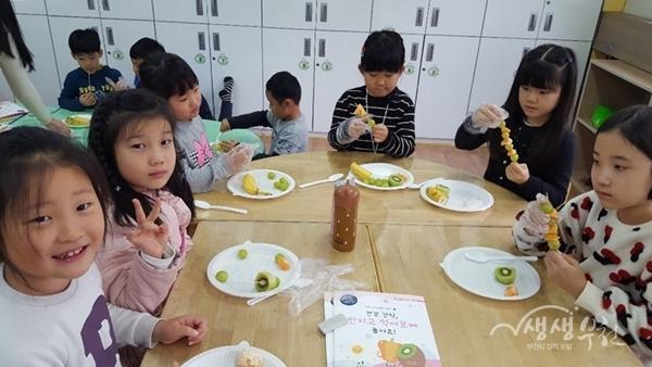▲ 과일채소 미각체험놀이에 참여하고 있는 어린이들
