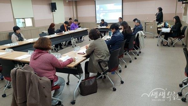 ▲ 2018년 4/4분기 고강본동 복지협의체 정기회의