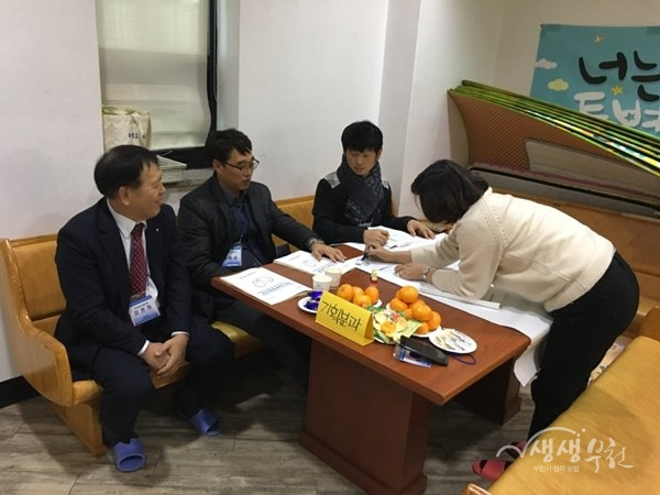 ▲ 성곡동, 2018 동복지협의체 워크숍