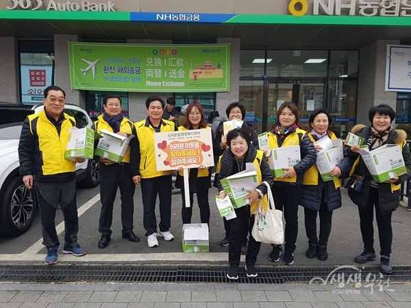 ▲ 부천시 심곡본동 복지협의체, 복지사각지대 발굴 캠페인 진행