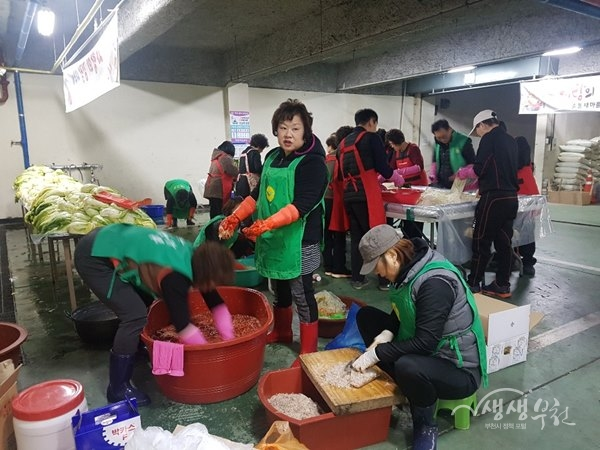▲ 중동 새마을부녀회'사랑의 김장나누기'행사